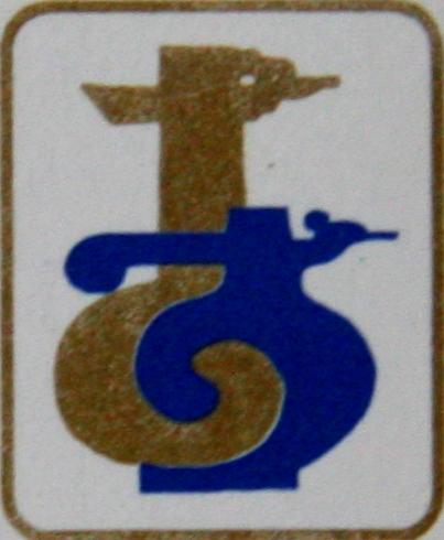 Logo-a-Tuoc634814818504687500.jpg